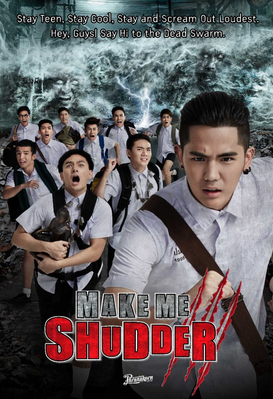 Make Me Shudder  (2013)