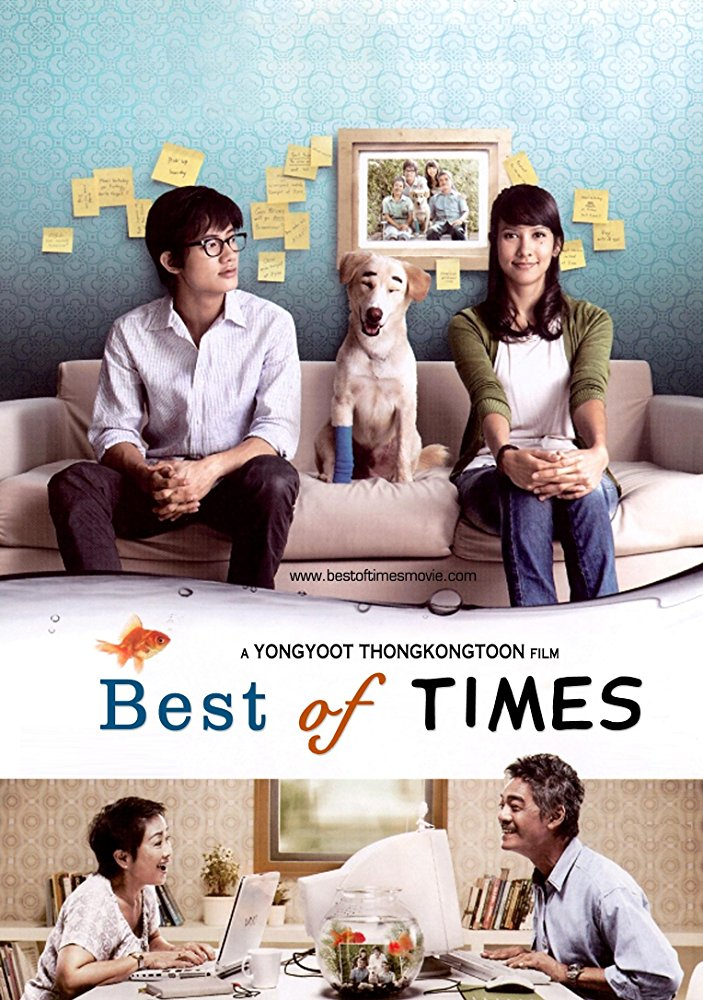 Best of Times (2009)