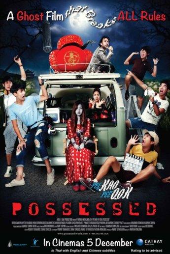 Possessed (2013)