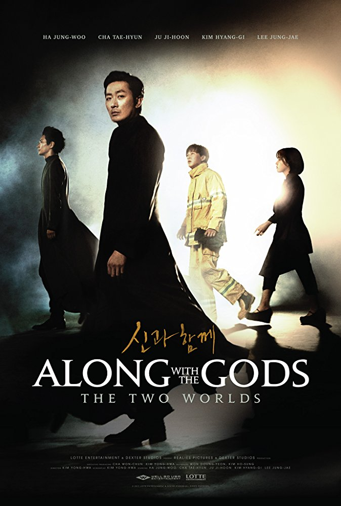 Along with the gods (2017)