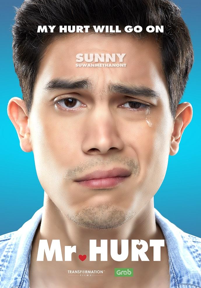 Mr. Hurt (2017) (2020)